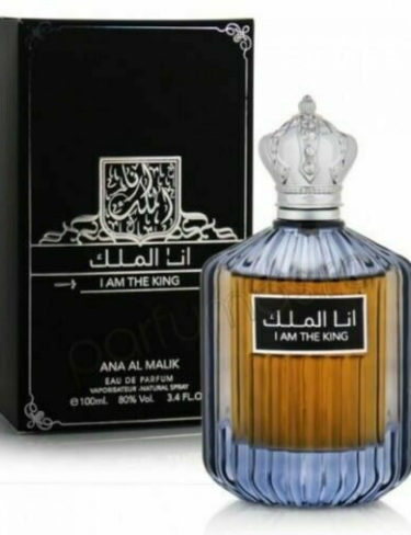 I am the King EDP 100ml